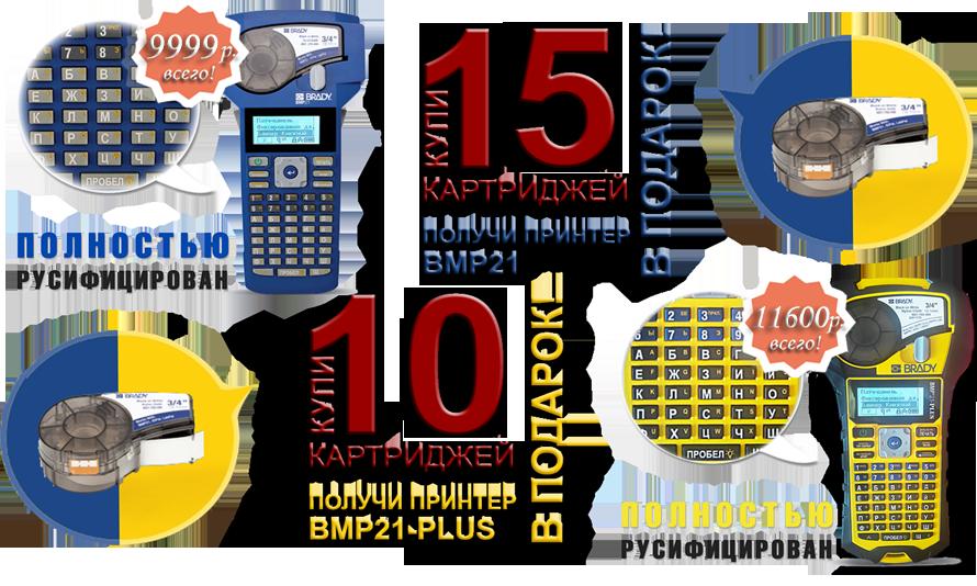 BMP21-AKCIY